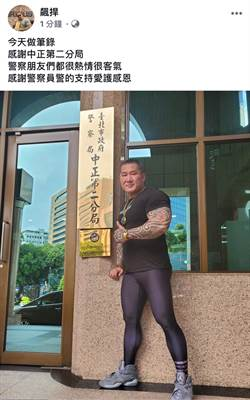 直播罵三字經  網友怒告館長妨害名譽