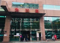 國慶連假 各大醫院看診資訊看這裡