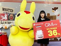 Global Mall周年慶50新店、RODY跳跳馬助陣 GM pay最高享36%回饋