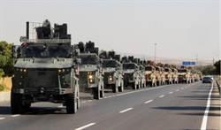 土耳其總統宣布展開對敘利亞東北部的軍事行動