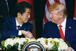 專家傳真-美日貿易協定 對台灣的啟示