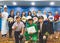 台中、台南、高雄三區開辦 花旗助青年就業、創業