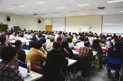陳霖股期權三合一分享課程 免費參加