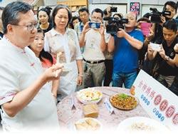 桃園眷村文化節 看攝影展 吃媽媽菜