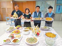 虱目魚文化季 海鮮宴秒殺