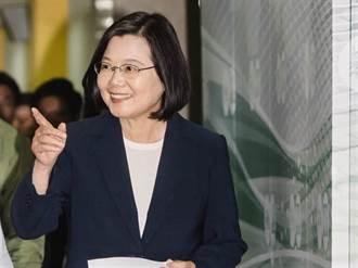 蔡英文:團結努力 中華民國台灣定能克服萬難