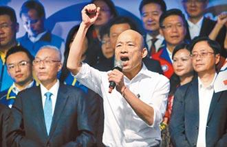 國慶講稿 韓籲兩岸和平交流