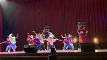 北科大「拾舊」舞展 聲光結合舞蹈造出夢想