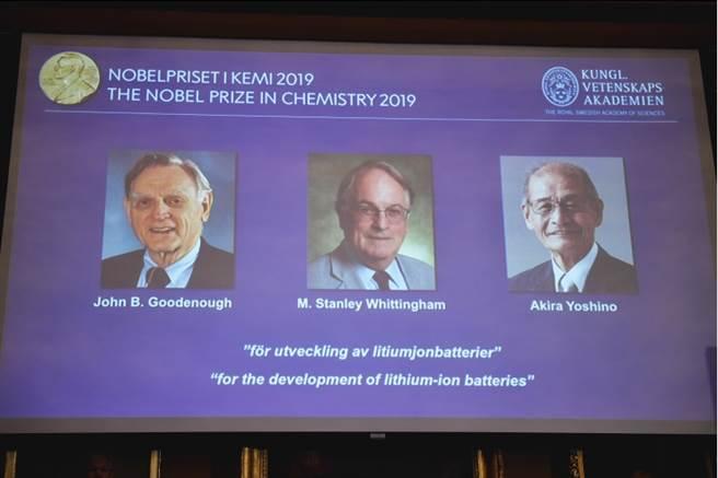 鋰電池造福人類 2美1日學者榮獲諾貝爾化學獎