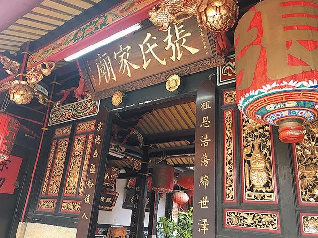 在海滄有許多姓氏家廟承載著薪火相傳的使命。(周麗川攝)