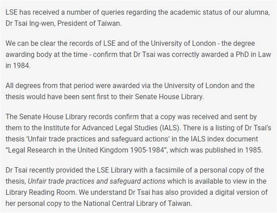 LSE回應蔡英文論文案。