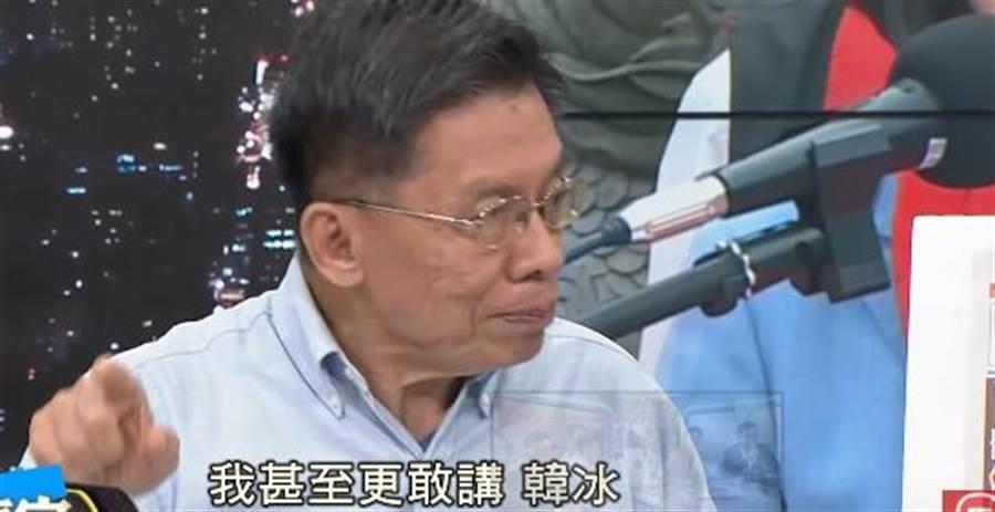 民進黨前立委沈富雄。(圖/翻攝自YouTube)