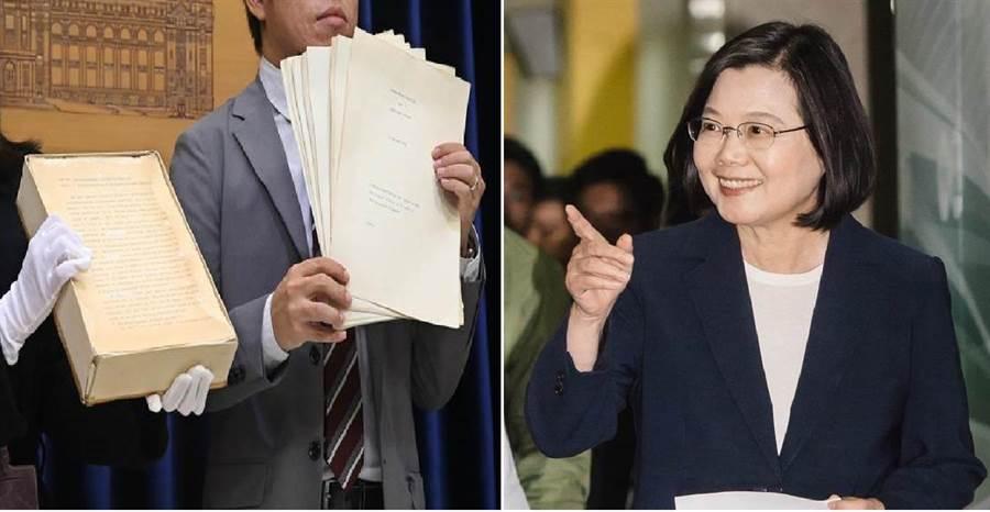 總統府拿出的蔡英文論文(左)、總統蔡英文(右)。(圖/合成圖,本報資料照)