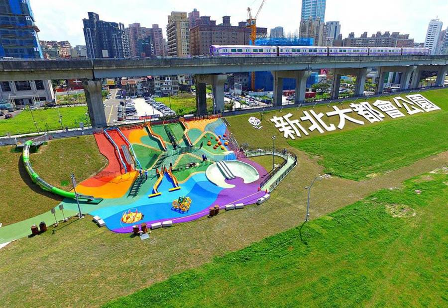 新北大都會公園將打造為世界最大共融性堤坡樂園。(資料照/葉德正新北傳真)