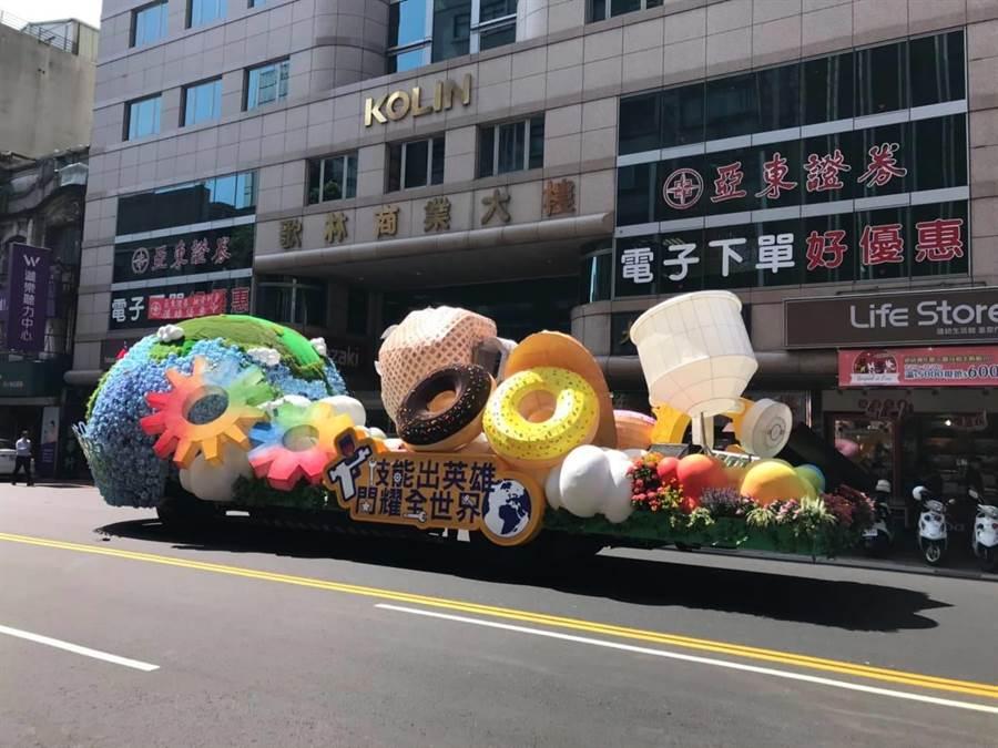 勞動部也首度參與國慶花車遊行。(勞動部提供/林良齊台北傳真)