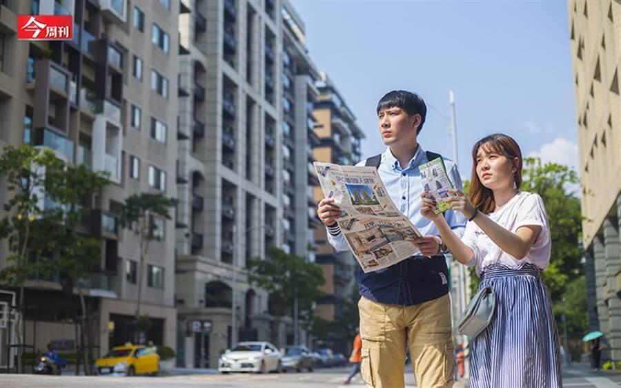 65%年輕人為了買房 不惜晚婚或不生小孩(今周刊提供)
