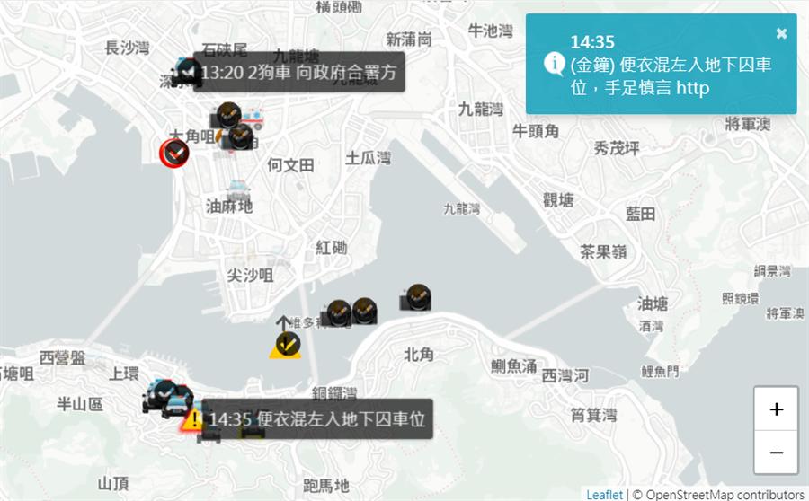 香港一款以提供即時路況為目的App最近轉化為示威抗議者的抗爭工具,該應用能即時標明各地警方部署與事件。這款軟體手機版App曾被蘋果商店拒絕,但最近又獲准上架。(圖/HKmap.live網頁截圖)