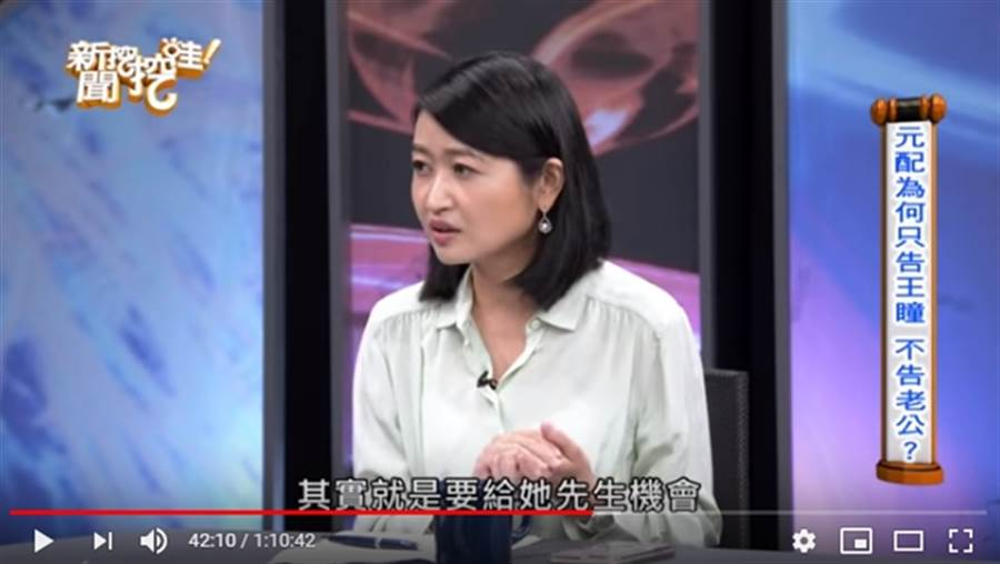 黃宥嘉談梁敏婷未告老公主因。(圖/翻攝自新聞挖挖哇! Youtube)