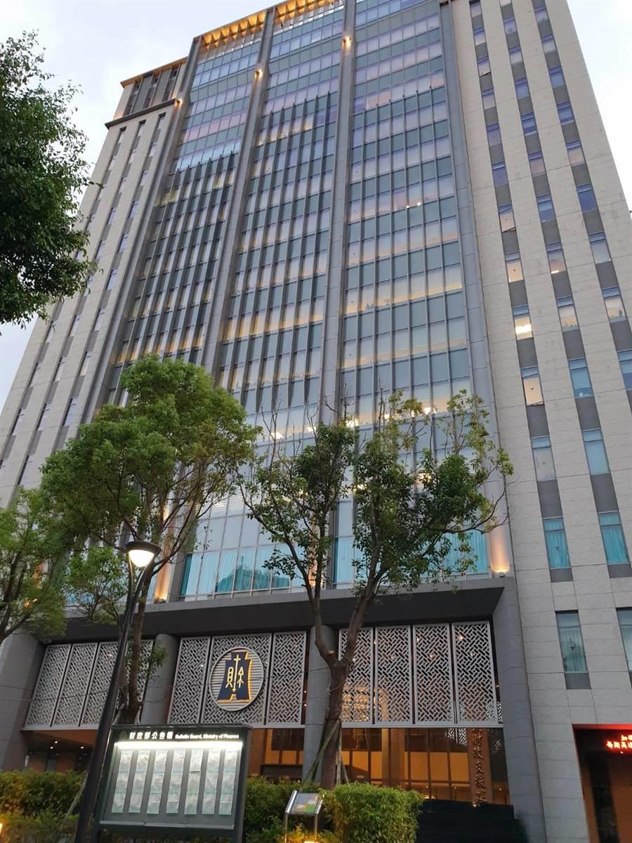 財政部公布今年 9 月全國賦稅收入統計 ,前9月證交稅年減18.3% 。(王莫昀攝)