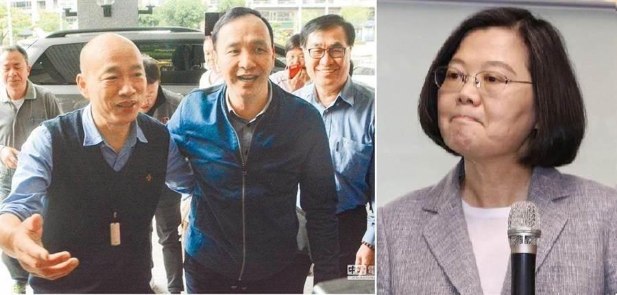 前新北市長朱立倫(中)昔拜會高雄市長韓國瑜(左),總統蔡英文(右)。(圖/合成圖,本報資料照)