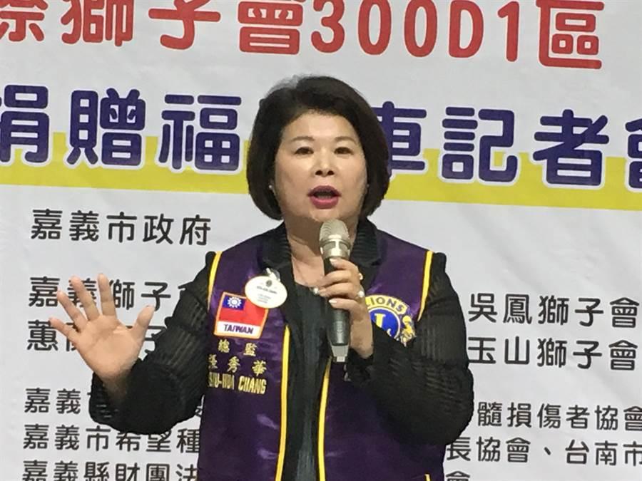 國際獅子會300-D1區總監張秀華號召獅子會捐車助弱勢。(廖素慧攝)