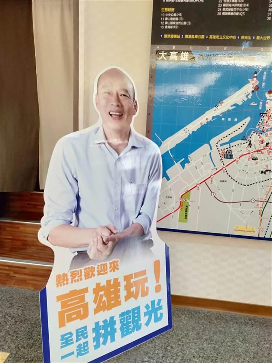 有網友發現,高雄的飯店業蠻喜歡韓市長,大門口和櫃臺,都放著韓的人形立牌,他也開心的跟韓的立牌照相。(韓家軍-新生)