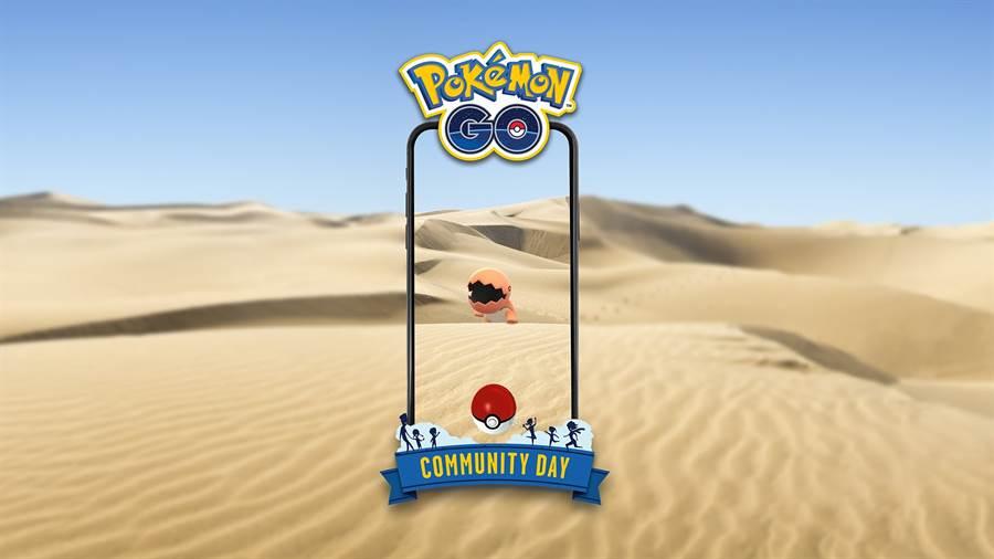 《Pokémon GO》官方部落格宣布,10月社群日活動主角將是「大蟻顎」。(摘自Pokémon GO部落格)