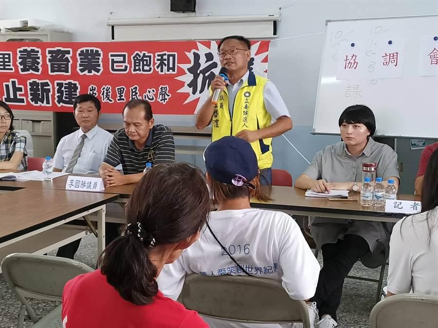 海區立委參選人王啟澧(站著)表示,政府單位應慎重嚴格把關。(張毓翎攝)