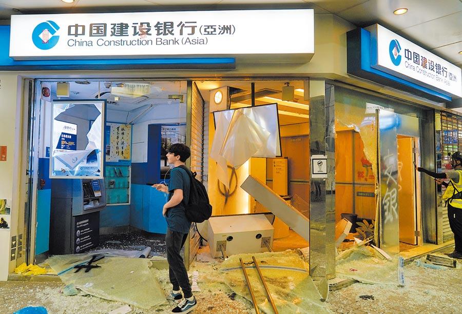 香港事件敏感,兩岸學者呼籲台商勿碰,圖為銅鑼灣一家建銀分行被示威者破壞。(中新社資料照片)