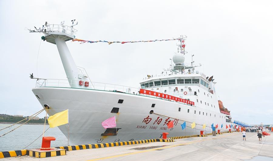 大陸深入北極部署。圖為8月10日,「向陽紅01」起航執行中國第10次北極考察。(新華社)