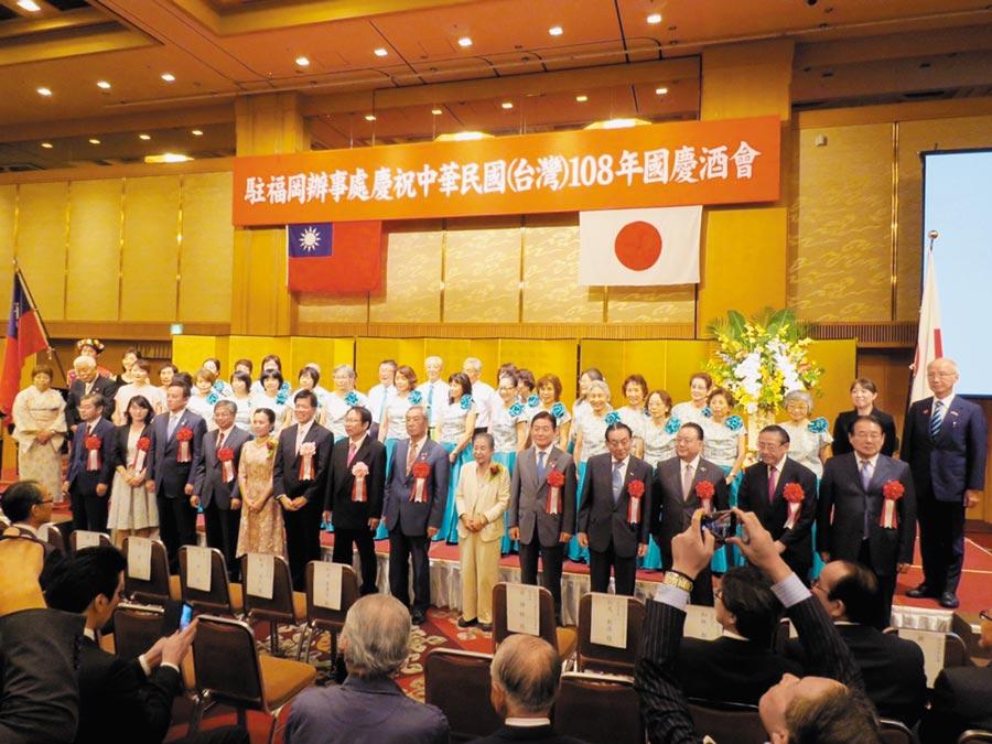10月4日,台北駐大阪經濟文化辦事處福岡分處,在福岡舉辦中華民國108年國慶酒會。(取自台北駐大阪辦事處福岡分處)