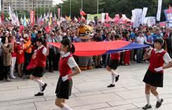 台中雙十國慶3項第一!朱立倫、燕子合體參加升旗典禮