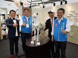 頂級生活展開幕,韓國瑜率高市府團隊助陣
