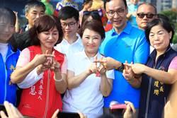 朱立倫啟動輔選列車 台中首場為楊瓊瓔、莊子富助選