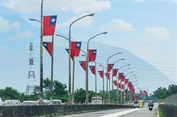 慶國慶   花蓮懸掛3千多幅國旗旗海飄揚