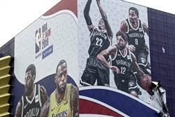 NBA》上海賽官宣照打 兩隊取消練球