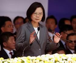 影》蔡英文:中華民國台灣六個字是社會最大共識