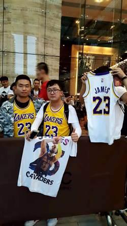 NBA官方微博稱 今晚上海賽將照常舉行