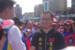 羅智強》百場街講護公投