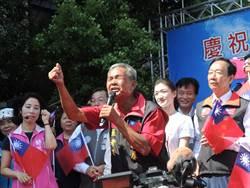 相擁惹議 郭為馬抱屈:國民黨要進步