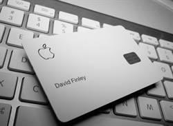 首例Apple Card被盜刷!外媒曝原因