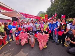 彰化國慶鑼鼓喧天嘉年華 遊行恐龍乳牛都來參一咖