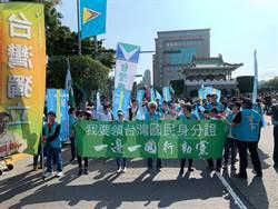 抗議未能出席國慶大會 陳水扁:把我裝肖耶