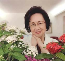 「氣質韓粉」瓊瑤阿姨七年大作完成 新書有80萬字!