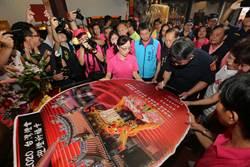 萬和宮媽祖繞境祈福 警四分局祈願2020台灣燈會圓滿