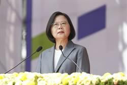 台灣列「超級創新國」?蔡英文沒說另一件糗事