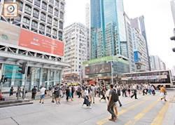香港42%人想移民 目標加拿大澳洲台灣居前3