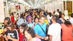 2019南投世界茶業博覽會 國慶日在中興新村隆重登場 展至20日