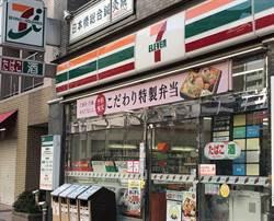 受網購壓迫日本SEVEN & i控股宣布大裁員