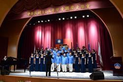婦聯會舉行音樂會迎雙十